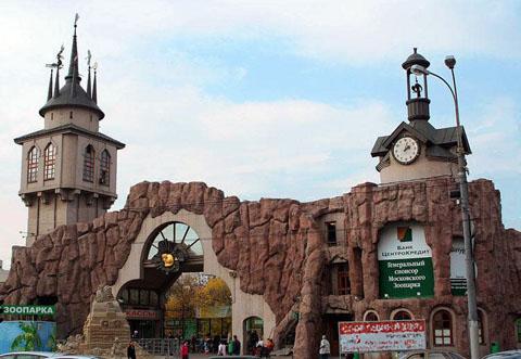 Зоопарк в москве адрес - 937c