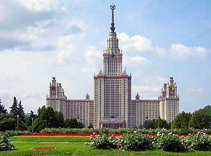 Главное здание МГУ имени М.В.