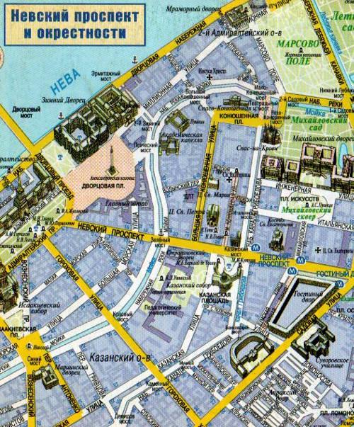 Карта Невского проспекта и окрестностей