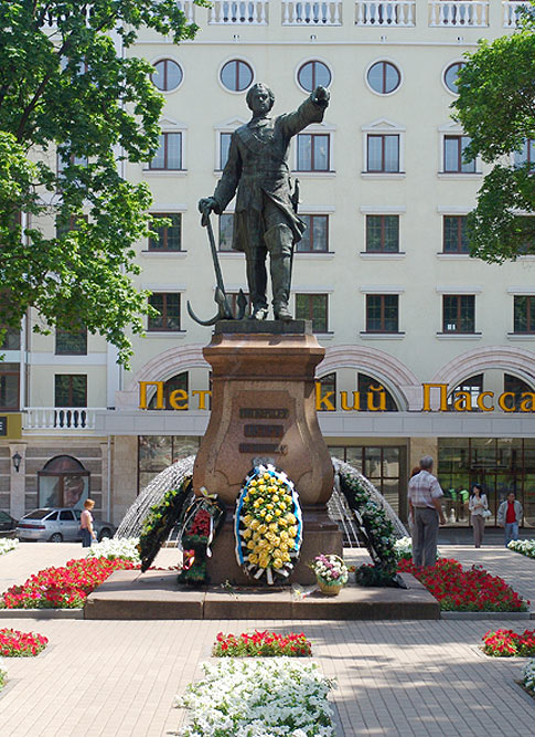 Памятники город воронеж bvf ru заказать памятник екатеринбург на могилу в москве