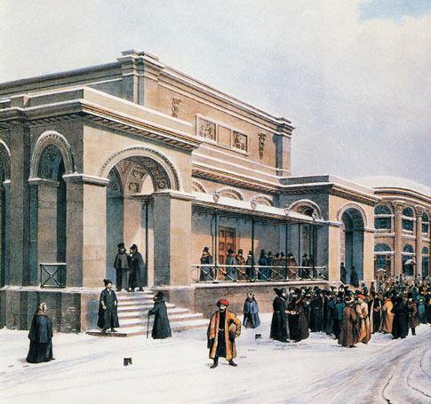 Здание биржи на улице Ильинке. XIX век