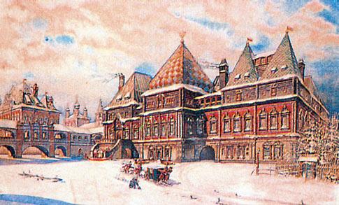 Тверская улица в XVII веке