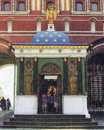Иверская часовня у Воскресенских ворот