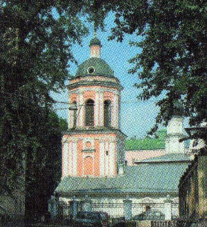Церковь Св. Иоанна Богослова в Бронной слободе