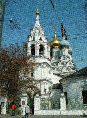 Церковь Святого Николая Чудотворца на Большой Ордынке