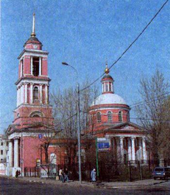 Церковь Троицы в Вишняках на Пятницкой улице