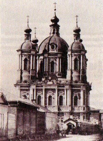 Церковь Св. Климента, Папы Римского, на Пятницкой улице