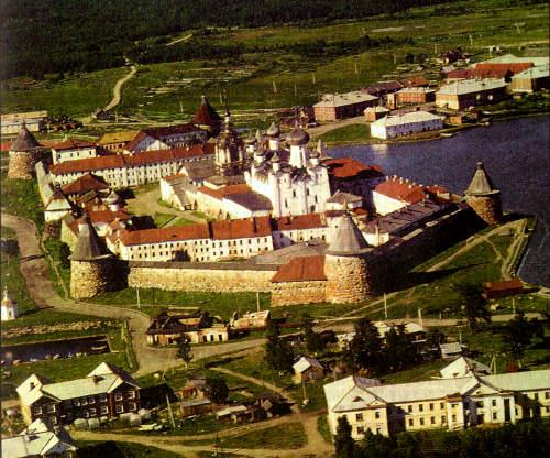 Соловецкий Зосимо-Савватиевский Спасо-Преображенский монастырь