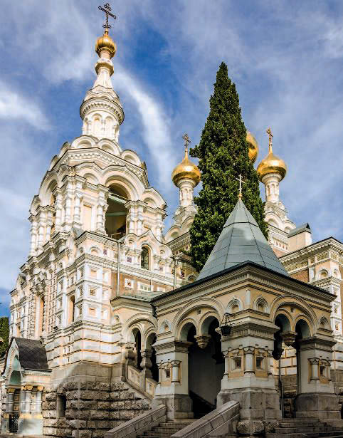 Ялтинский собор