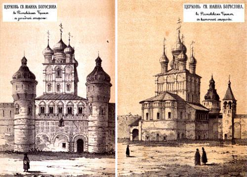 Церковь св. Иоанна Богослова в Ростовском Кремле