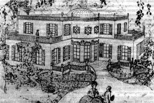Гравюра из дома Загряжских
