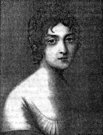 Н.И. Гончарова. Портрет работы неизвестного художника. 1810-е годы