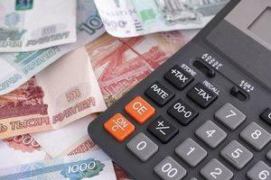 Ррасчет процентной ставки по кредиту